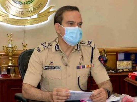 पुलिस कमिश्नर परमबीर सिंह