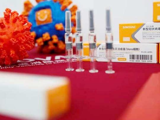 Coronavirus vaccine for Sell