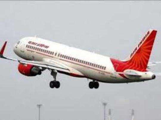 अप्रैल तक एयर इंडिया का सैलरी पर खर्च 230 करोड़ रुपये था।