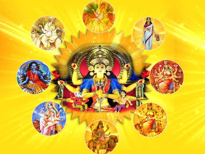 Nine Forms of Goddess Durga in Marathi नवरात्रोत्सव : दुर्गा देवीच्या सर्व नऊ स्वरुपांची माहिती, महती व महत्त्व
