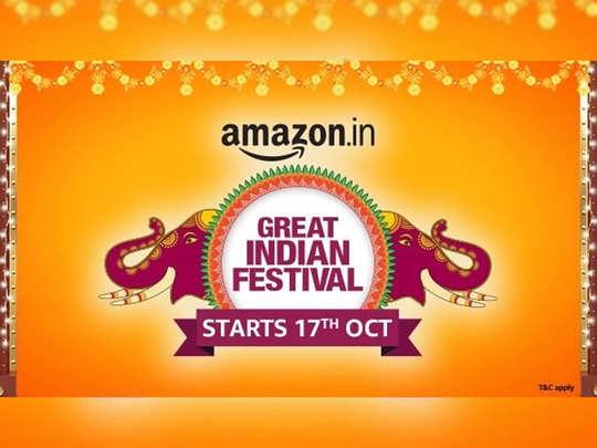 ग्रेट इंडियन फेस्टिव्हल २०२० मध्ये यंदा वेगळे काय?... जाणून घ्या