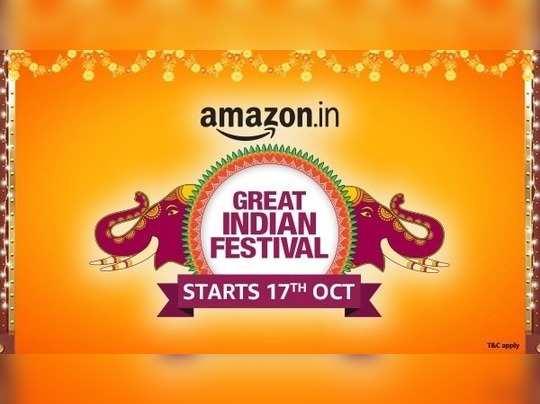 Amazon Great Indian Festival ग्राहकांसाठी कोणकोणत्या आकर्षक ऑफर या सेलमध्ये आहेत? जाणून घ्या