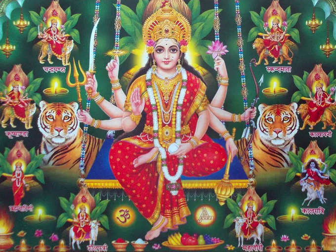 Durga Puja According To Zodiac Sign नवरात्रोत्सव : राशीनुसार कोणत्या देवीचे पूजन करणे ठरेल लाभदायक? वाचा