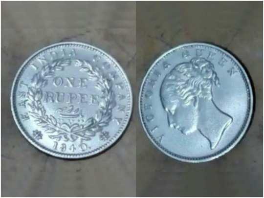 Victoria Silver 1 Rupee Coin