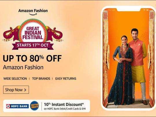 Kurta Set For Men : कंप्लीट ट्रेडिशनल लुक के लिए Amazon Great Indian Festival Sale से खरीदें Kurta Payjama Set for Men