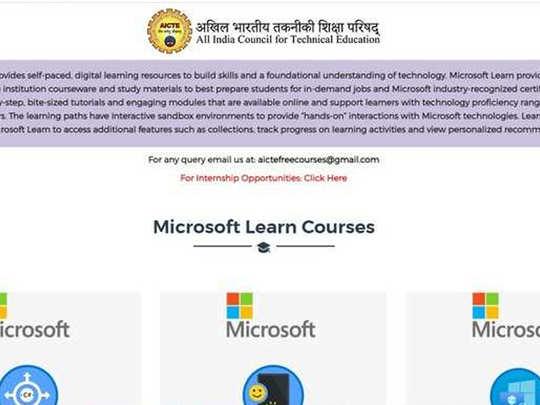 विद्यार्थ्यांना मिळणार मायक्रासॉफ्टचे प्रशिक्षण