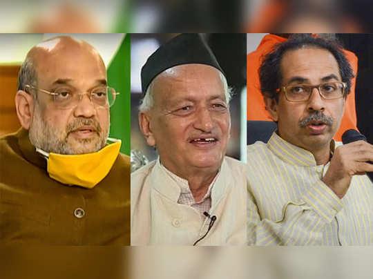 Amit Shah bhagat singh koshyari uddhav thackeray
