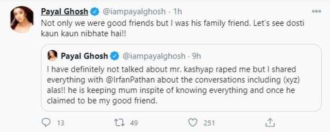 payal ghosh tweet