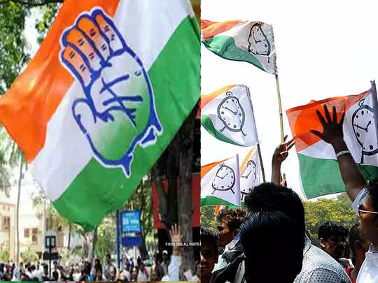 Cong-NCP