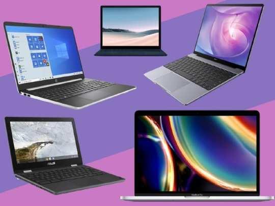 Amazon sale में इन कंपनियों के धांसू लैपटॉप पर ऑफर्स की भरमार, कम दाम में बेस्ट