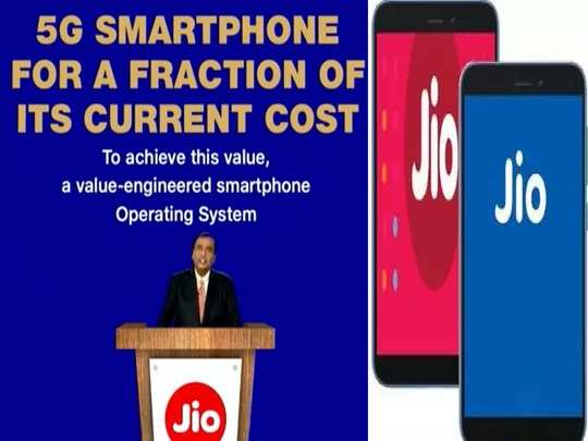 Reliance Jio 5G smartphone in India launch 2