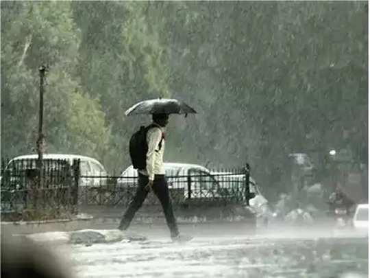 rain ne