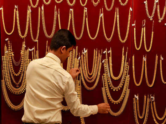 gold price surge then started falling 19th october bullion market latest update