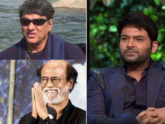 the kapil sharma show mukesh khanna to rajinikanth these 6 celebrities apparently refused to be part of it for shocking reasons