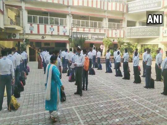 uttar pradesh schools reopen after coronavirus lockdown see pictures