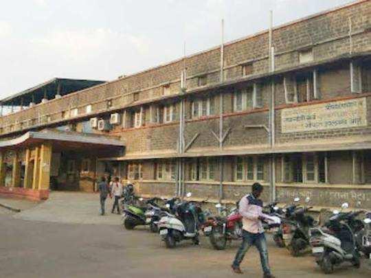 सांगलीतील सिव्हिल हॉस्पिटल (फाइल फोटो)