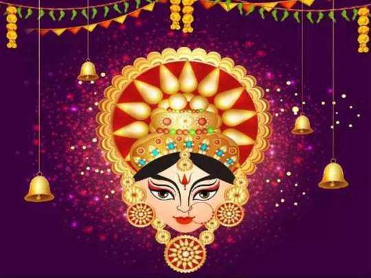 navratri: time to learn three qualities from women investors