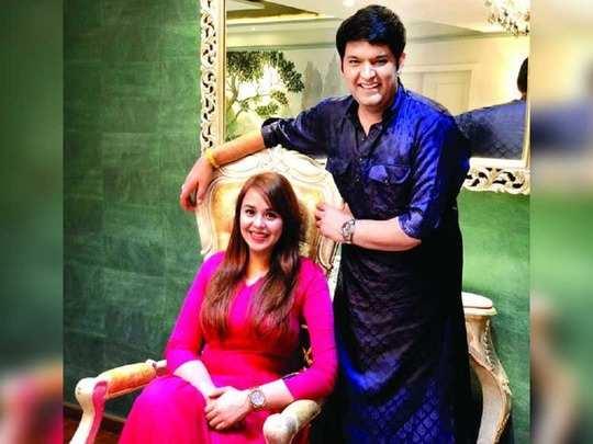 बीवी गिन्नी के साथ कपिल शर्मा