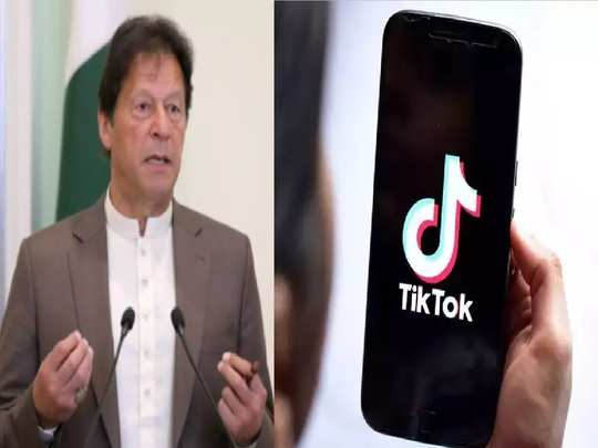 Pakistan TikTok ‌Ban Lifted
