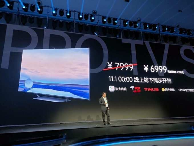 Oppo Smart TV launched Price Specs 1