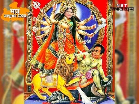 madhya pradesh news photo (14)