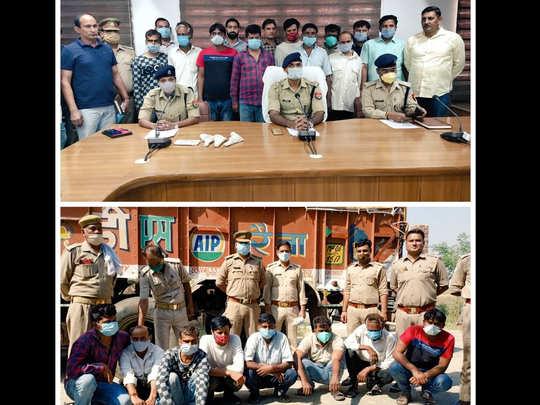 हापुड़ पुलिस ने किया ट्वीट