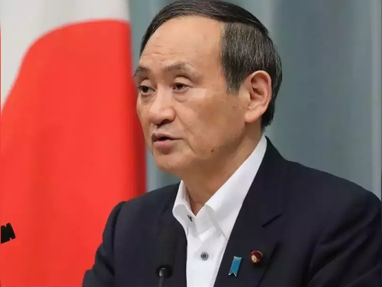 japan new pm