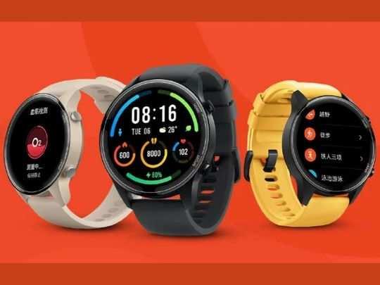 mi color watch