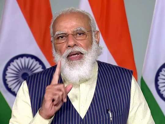 Modi-address