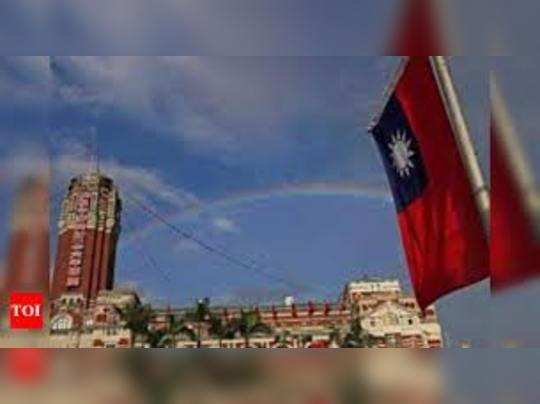 ताइवान कई वर्षों से भारत के साथ ट्रेड डील पर बातचीत करना चाहता है।