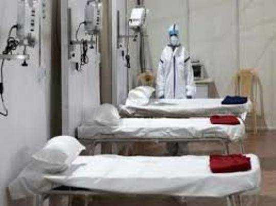 महामारी की वजह से अस्पतालों की 'बिलिंग' में जबर्दस्त गिरावट आई है।