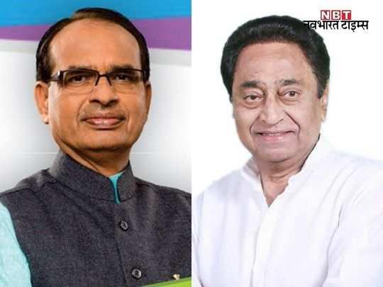 madhya pradesh news photo (16)
