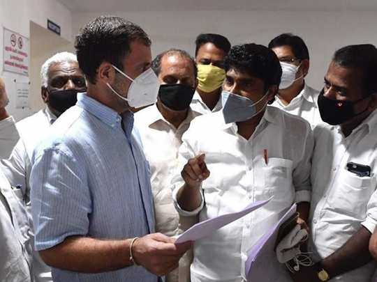 Rahul Gandhi on Wayanad Buffer Zone Issue
