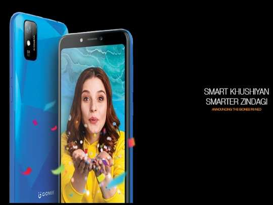 Gionee F8 Neo launched Price Specifications
