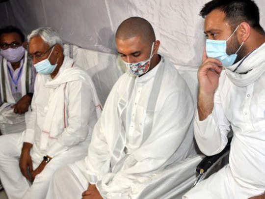 bihar election: cm nitish, chirag and tejaswi sat together at ram vilas paswans tribute meeting in patna