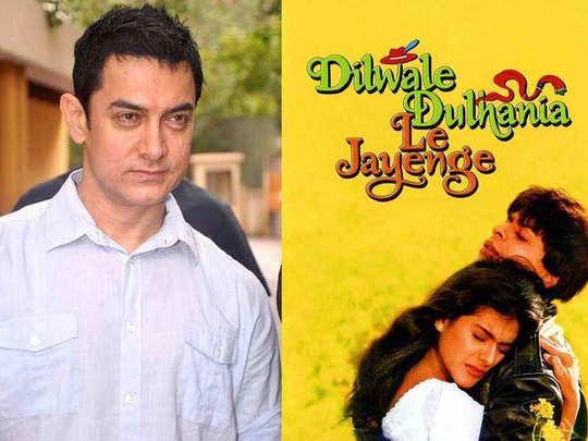 Aamir Khan On DDLJ