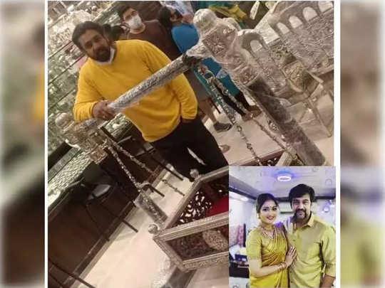 Dhruva Sarja buys a silver crib For Chiranjeevi baby