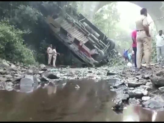 Nandurbar Accident