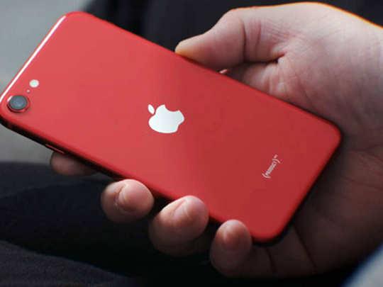 iPhone SE - NBT