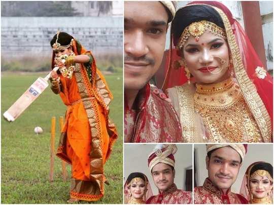 bangladesh women cricketer sanjida islam wedding photos viral on internet