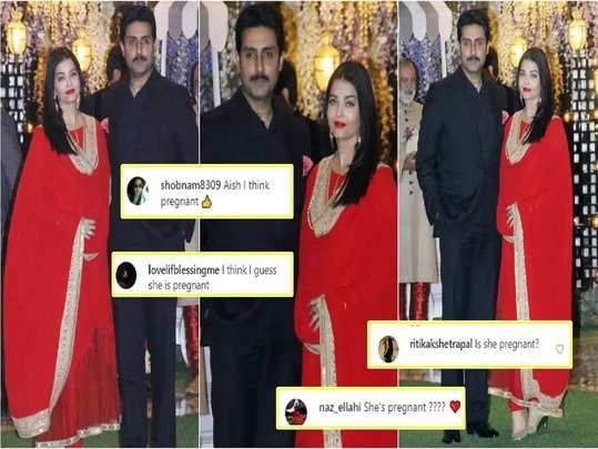 aishwarya rai pregnancy cravings in hindi