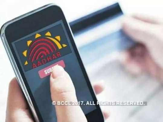 how to verify mobile number and email address on uidai website aadhaar verification