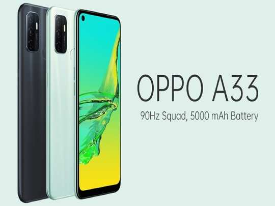 Oppo A33 launched Price Specifications