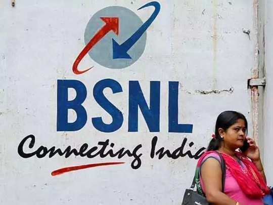 BSNL Festive offers prepaid recharge validity