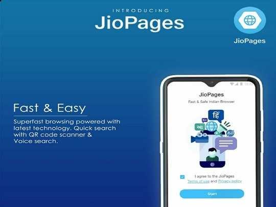 Reliance jio web browser Jiopages 1