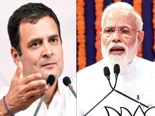 राहुल गांधी का मोदी पर निशाना