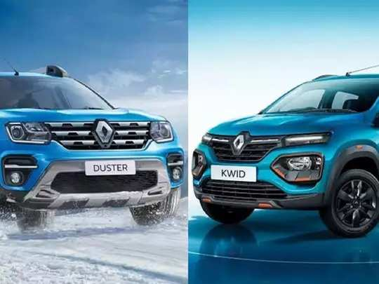 Renault Kwid Triber Duster offers benefits