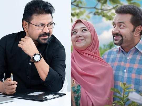 halal love story