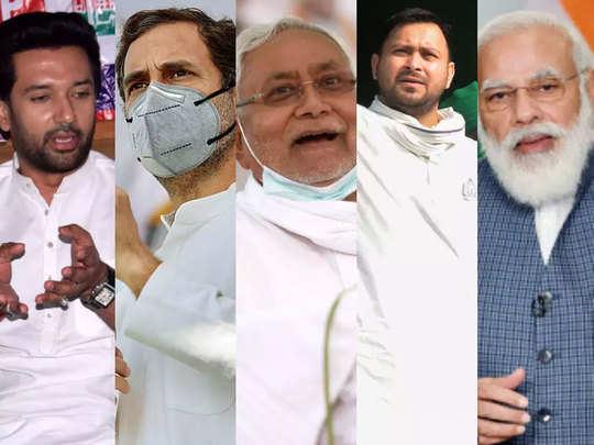 bihar chunav news: election manifesto bjp jdu rjd congress ljp big announcements know all details here