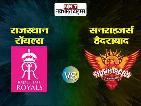 IPL vs toi (3)